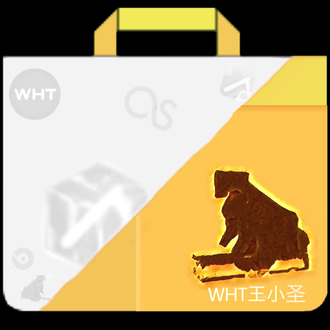 WHT无名的应用集