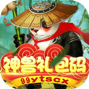 菲狐倚天情缘(GM抽真充)