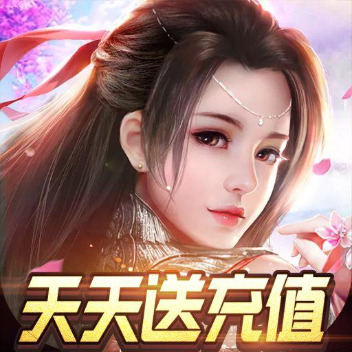 九天仙缘(1元)