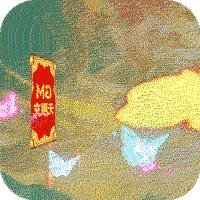 新塔防三国-全民塔防(送GM无限充)(新版)