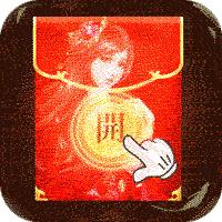 美女三国(送10W真充)(新版)